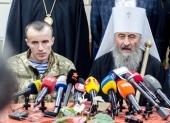 Блаженнейший митрополит Онуфрий: Мы будем и в дальнейшем помогать в освобождении украинских военнослужащих
