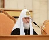 Святейший Патриарх Кирилл: Нельзя умалять ни подвиг нашего народа, ни беды, которые претерпела наша Родина после 1917 года