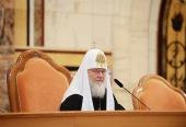 Доклад Святейшего Патриарха Кирилла на Епархиальном собрании г. Москвы (22 декабря 2016 года)