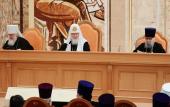 Святейший Патриарх Кирилл подвел итоги Первосвятительского служения в 2016 году