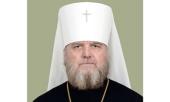 Патриаршее поздравление митрополиту Курскому Герману с 60-летием со дня рождения
