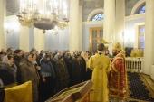 Митрополит Волоколамский Иларион совершил чин присоединения к Православной Церкви людей, временно отпавших от нее