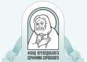 Продолжается прием работ на конкурс «Серафимовский учитель — 2016/2017»