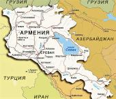 Образовано Патриаршее благочиние приходов Русской Православной Церкви в Республике Армения
