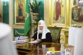 Завершилось последнее в 2016 году заседание Священного Синода Русской Православной Церкви
