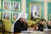 Заседание Священного Синода Русской Православной Церкви от 27 декабря 2016 года