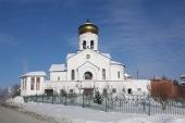 В составе Челябинской митрополии образована Златоустовская епархия