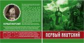 Фильм о первом Якутском архиерее епископе Дионисии (Хитрове) будет показан на больших экранах в праздник Рождества