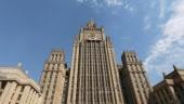 Представитель Отдела внешних церковных связей принял участие в экспертном совещании в МИД России