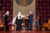 9 марта. XVI церемония вручения премий Международного фонда единства православных народов