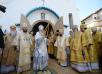 15 февраля. Литургия в Покровском храме в Асунсьоне