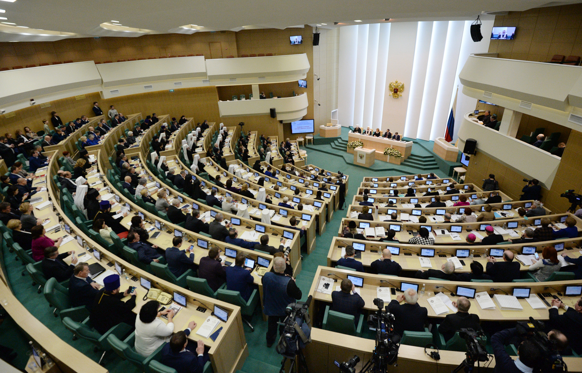 29 января. Пленарное заседание IV Рождественских парламентских встреч организованных в Совете Федерации Федерального Собрания Российской Федерации