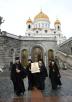 3 февраля. Представители Болгарской Православной Церкви с иконой свт. Серафима (Соболева)