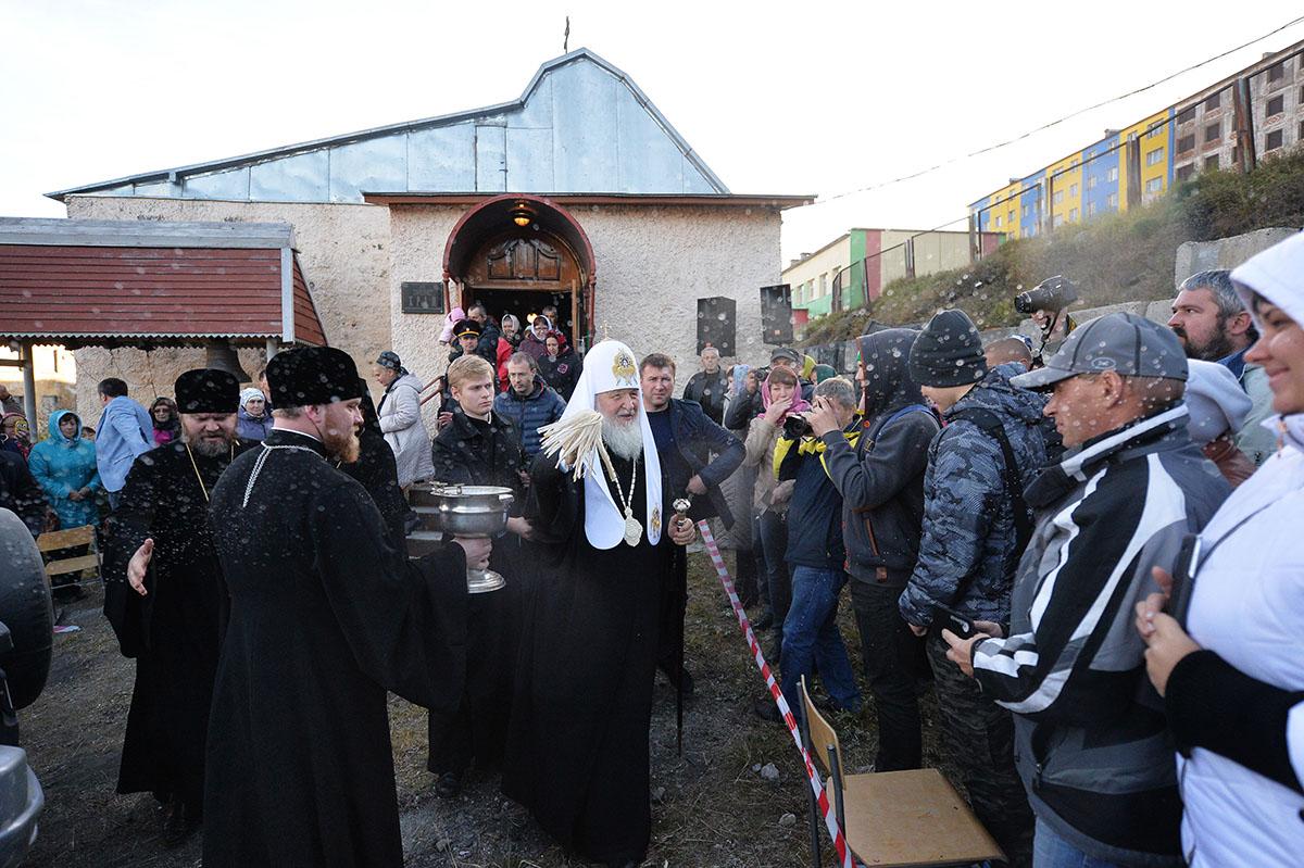 8 сентября. Патриарший визит в Анадырскую епархию. Посещение поселка Провидение