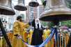 16 октября. Визит в Великобританию. Патриаршее служение в Успенском соборе Сурожской епархии