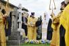 17 октября. Визит в Великобританию. Лития на месте захоронения митрополита Сурожского Антония (Блума)