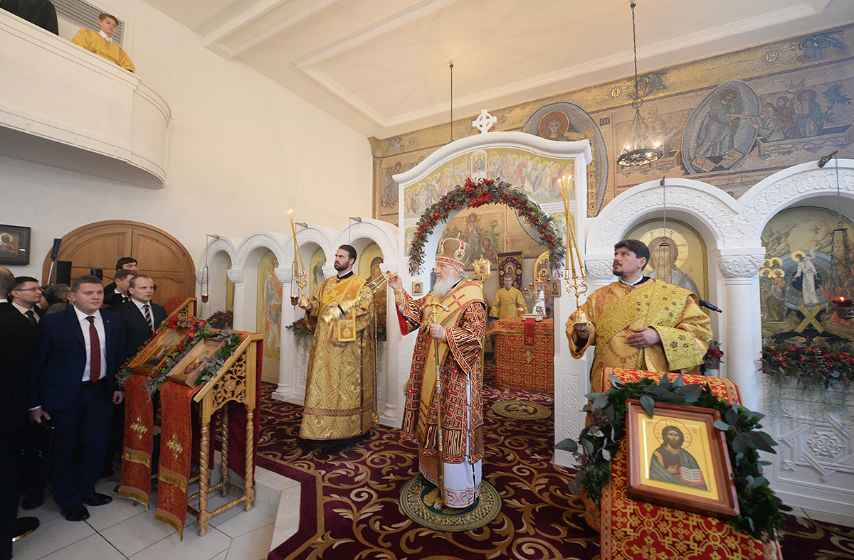 7 декабря. Патриарший визит в Корсунскую епархию. Литургия в храме Воскресения Христова в Цюрихе