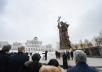 4 ноября. Открытие памятника святому равноапостольному князю Владимиру в Москве