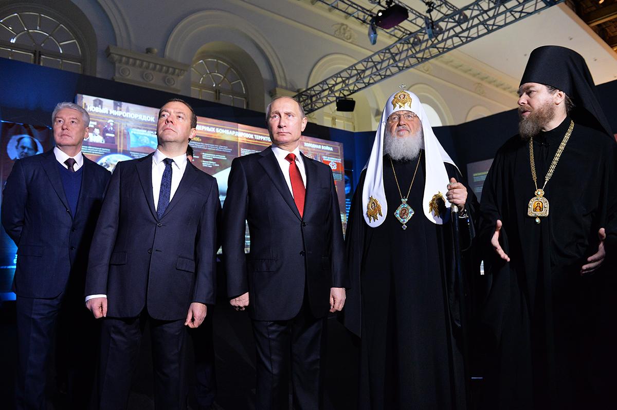 4 ноября. Открытие XV церковно-общественной выставки-форума «Православная Русь» в Москве