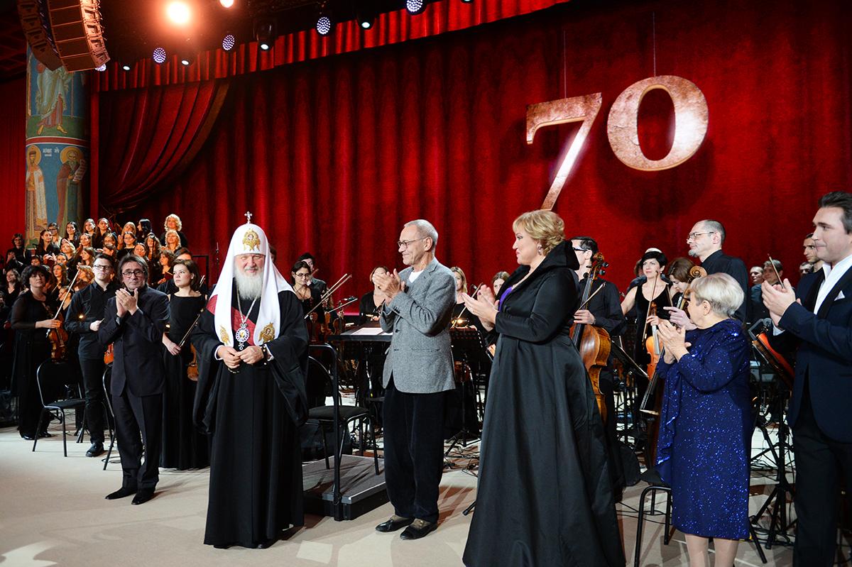 22 ноября. Концерт в честь 70-летия Святейшего Патриарха Кирилла в Храме Христа Спасителя