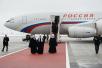 22 февраля. Встреча в Аэропорту Внуково после завершения визита в Латинскую Америку