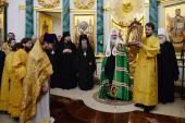 Слово Святейшего Патриарха Кирилла в Неделю пред Рождеством Христовым после Литургии в московском храме Успения Пресвятой Богородицы на Могильцах