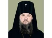 Патриаршее поздравление архиепископу Тираспольскому Савве с 30-летием иерейской хиротонии