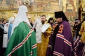 Слово Святейшего Патриарха Кирилла при вручении архиерейского жезла Преосвященному Викентию (Брылееву), епископу Златоустовскому и Саткинскому