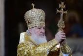 Рождественское послание Святейшего Патриарха Кирилла на языках мира