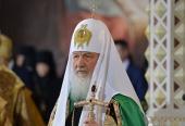 Поздравление Святейшего Патриарха Кирилла Предстоятелям Поместных Православных Церквей с праздником Рождества Христова