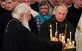 Поздравление Президента РФ В.В. Путина гражданам России по случаю Рождества Христова