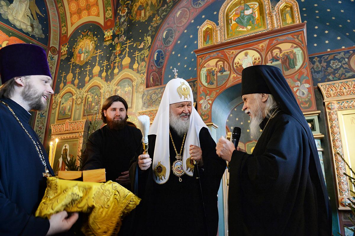 Посещение Святейшим Патриархом Кириллом Центральной клинической больницы святителя Алексия в Москве