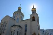 Блаженнейший митрополит Онуфрий посетил Вознесенскую епархию