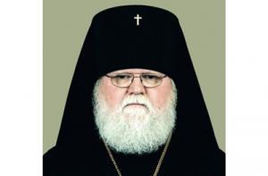 Патриаршее поздравление архиепископу Берлинскому Феофану с 30-летием архиерейской хиротонии