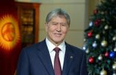 Поздравление с Рождеством Христовым Президента Кыргызской Республики А.Ш. Атамбаева