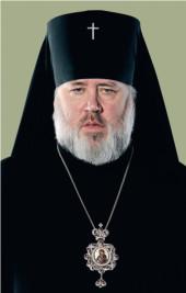 Александр, архиепископ Городницкий, викарий Киевской епархии (Нестерчук Василий Константинович)