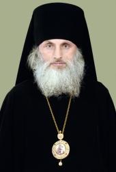 Дамиан, епископ Фастовский, викарий Киевской епархии (Давыдов Олег Александрович)