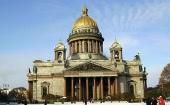 Решение о передаче Исаакиевского собора Церкви обсудят на пресс-конференции в Санкт-Петербурге
