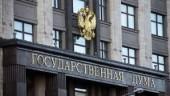 http://p2.patriarchia.ru/2017/01/16/1239345122/334.jpg