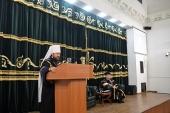 Выступление митрополита Волоколамского Илариона на заседании Ученого совета МГЛУ