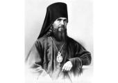 В рамках Рождественских чтений в Издательском Совете пройдет семинар «Духовное наследие святителя Феофана Затворника»