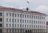 Состоялась встреча архиереев Минской митрополии с председателем Минского областного исполнительного комитета