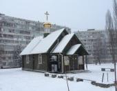 В Киеве пытались поджечь православный храм