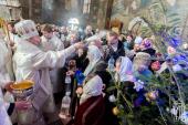 В навечерие Богоявления Предстоятель Украинской Православной Церкви совершил праздничное богослужение и великое освящение воды в Киево-Печерской лавре