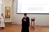 Синодальный отдел по благотворительности и московский Департамент здравоохранения провели конференцию по паллиативной помощи