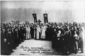 При участии Императорского православного палестинского общества в Москве пройдет собрание памяти погибших в февральских событиях 1917 года