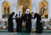 http://p2.patriarchia.ru/2017/01/20/1238507762/2.jpg