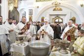 В праздник Крещения Господня Патриарший экзарх всея Беларуси совершил Литургию в Свято-Духовом кафедральном соборе Минска