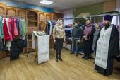 При поддержке Синодального отдела по церковной благотворительности в Покровской епархии открылся Центр гуманитарной помощи