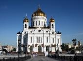 В Храме Христа Спасителя пройдет секция Рождественских чтений «Русская литература и события 1917 года»